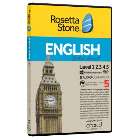 رزتااستون انگلیسی لهجه انگلیسی
