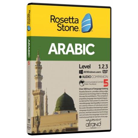رزتااستون عربی
