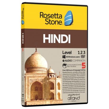Rosetta Stone Hindi