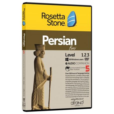 Rosetta Stone Farsi