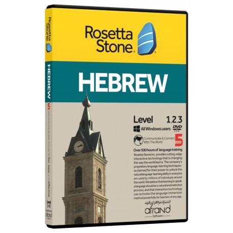 رزتااستون عبری