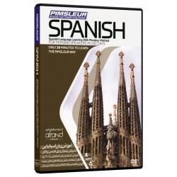 خودآموز زبان اسپانیایی پیمزلر Pimsleur Spanish