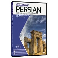 خودآموز زبان فارسی پیمزلر Pimsleur Persian