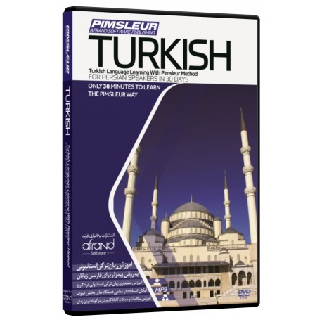 Pimsleur Turkish