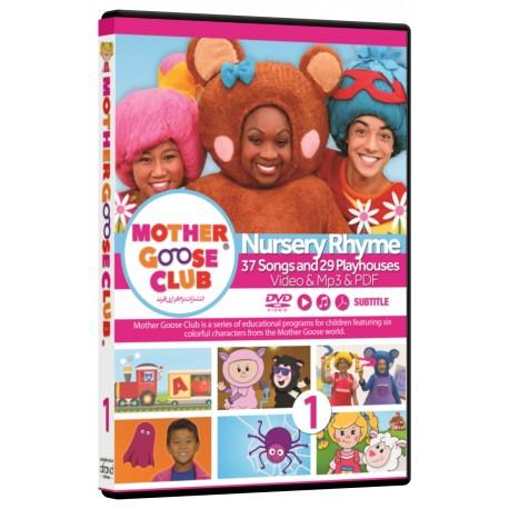 Mother Goose Club DVD 1