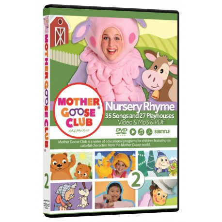 Mother Goose Club DVD 2