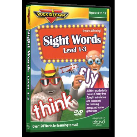 (Sight Words 1-3 (Rock N Learn