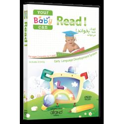 کودک شما می تواند بخواند Your Baby Can Read