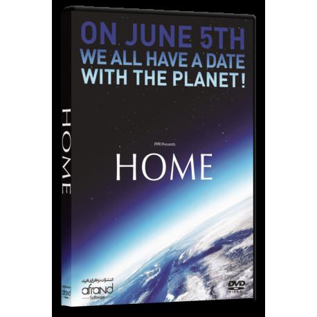 مستند Home