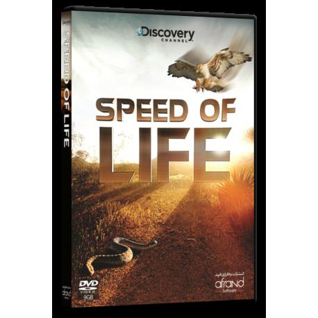 مستند Speed of Life
